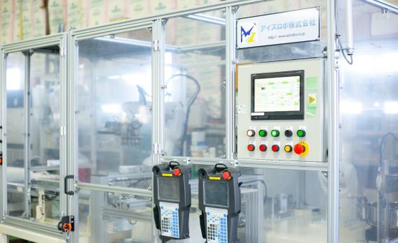 産業用ロボットの企画・設計・製造 アイズロボ株式会社 アイズロボでのお仕事って?